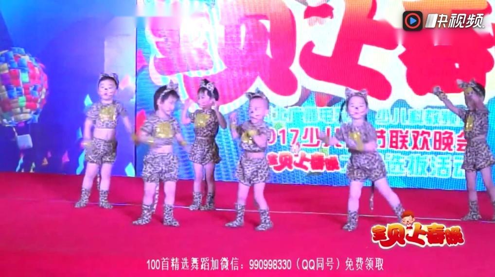 2018年幼儿最新舞蹈幼儿园六一舞蹈《身体妙妙妙》儿童舞蹈视频大全