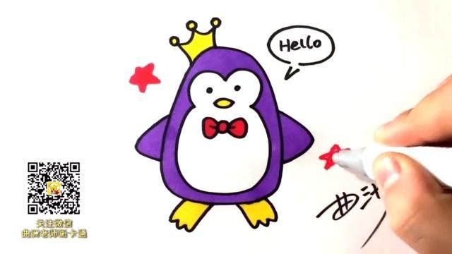 亲子早教:少儿简笔画系列 企鹅