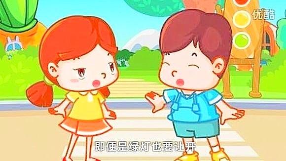 幼儿园儿歌动画视频-过马路