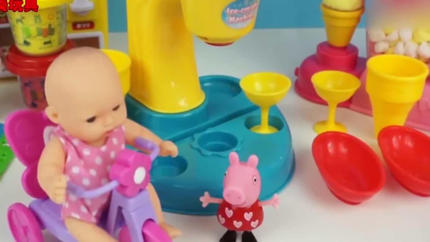 北美玩具 小猪佩奇用彩泥橡皮泥做冰淇淋的玩具故事 190_高清