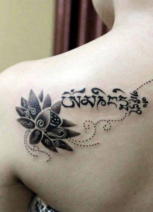 我想知道这个纹身上梵文的意思.图片