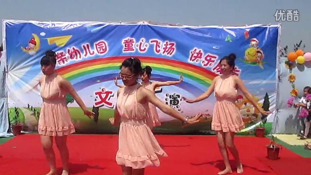 2014亲亲幼儿园欢庆六一教师舞蹈《芦花美》