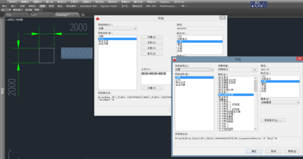 CAD里v面积标注面积题库后,AA比例测出的因子命令cad图片