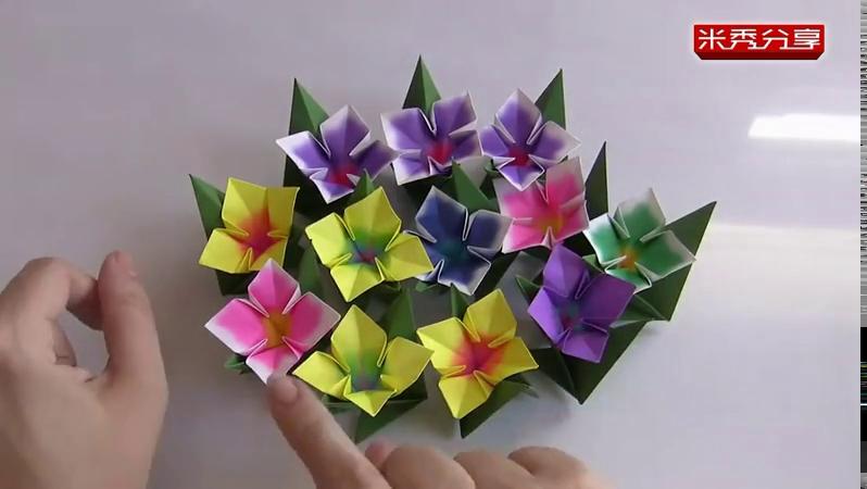 折纸大全视频图解 折纸花郁金香
