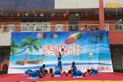 幼兒園畢業典禮教師舞蹈《水的女兒》傣族舞