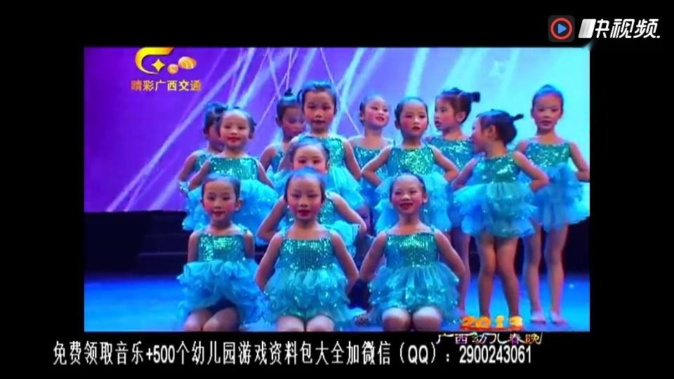 李老师最新幼儿园大班元旦舞蹈 《一双小小手》