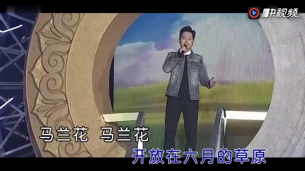 经典歌曲《马兰花》演唱:云飞