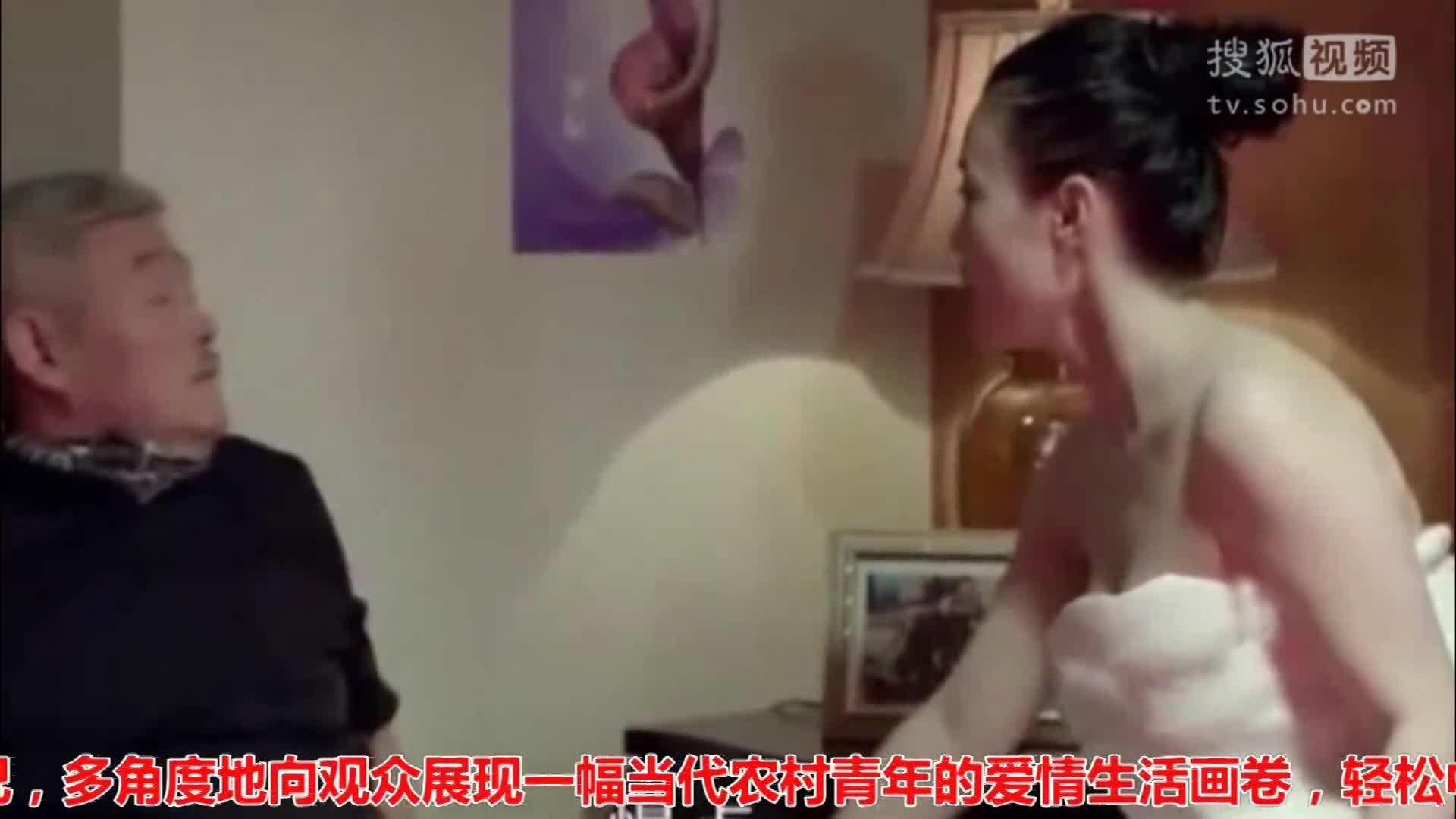 乡村爱情8大尺度淋浴戏 关婷娜半裸露胸和赵本山交流 娱乐八大碗第.