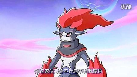 赛尔号6:苍穹烈火 第30集(大结局) 小米疯了?