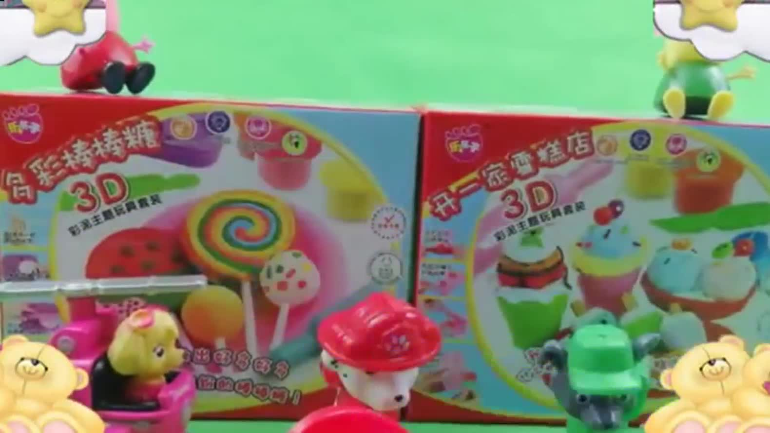 汪汪队立大功2彩泥套装 小猪佩奇米奇妙妙屋玩具