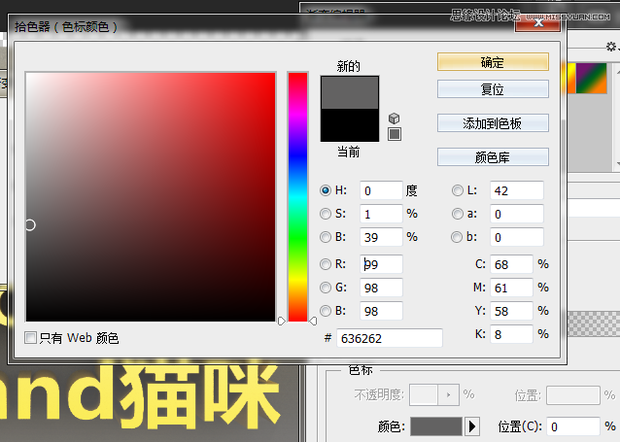"Photoshop使用3D功能制作震撼的立体字(图2)  Photoshop使用3D功能制作震撼的立体字(图5)  Photoshop使用3D功能制作震撼的立体字(图7)  Photoshop使用3D功能制作震撼的立体字(图9)  Photoshop使用3D功能制作震撼的立体字(图12)  Photoshop使用3D功能制作震撼的立体字(图14) 为了解决用户可能碰到关于""Photoshop使用3D功能制作震撼的立体字""相关的问题,突袭网经过收集整理为用户提供相关的解决办法,请注意,解决办法仅供参考"
