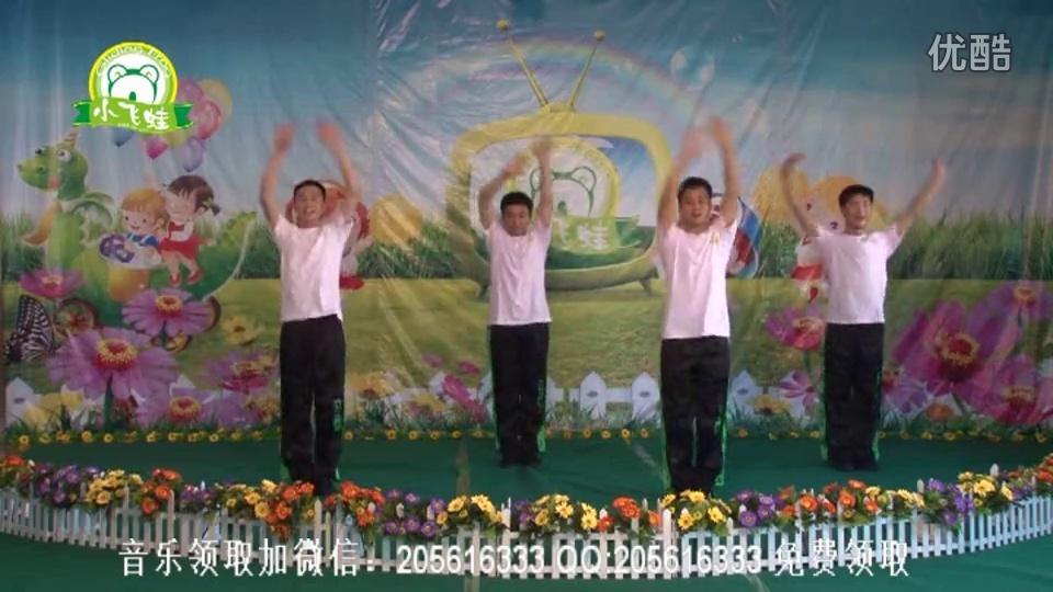 最新幼儿园早操舞蹈律动 快乐女孩 幼儿体操视频