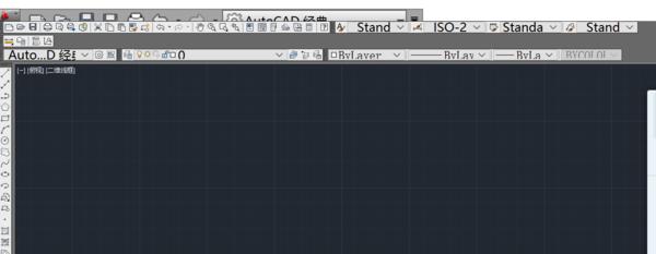 CAD高分辨率菜单设置cad屏对比同两个文件图片