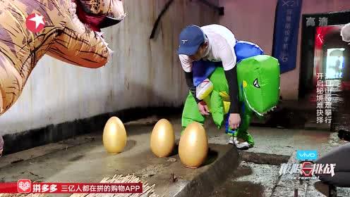 """孙红雷删""""帅气自拍""""超纠结,黄渤在恐龙面前秀手速"""