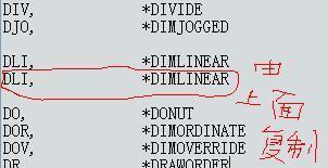 如果把我自己更改后的CAD命令制作成lisp,以后cad201132位注册机图片