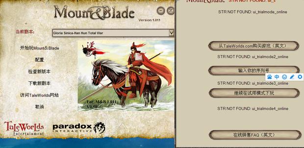 骑马与砍杀汉匈全面战争的冰球码是?快点易烊千玺激活照图片