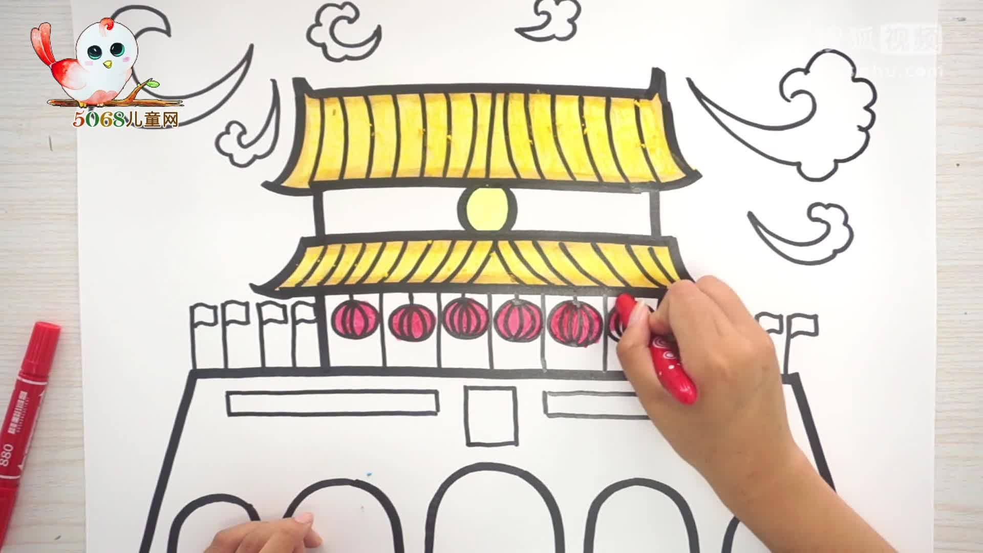 5068儿童网儿童画第25课天安门