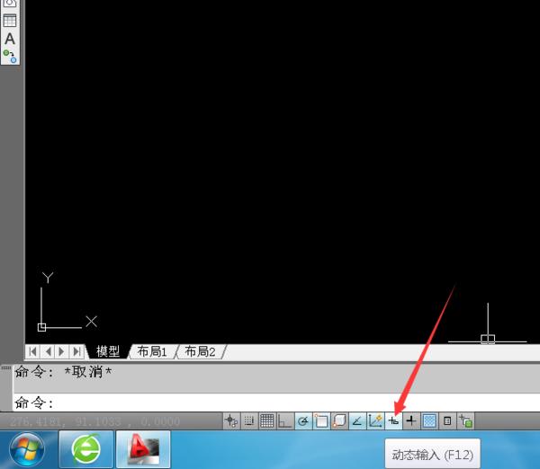 cad房屋v房屋框显示在下面设置命令cad怎么看图片