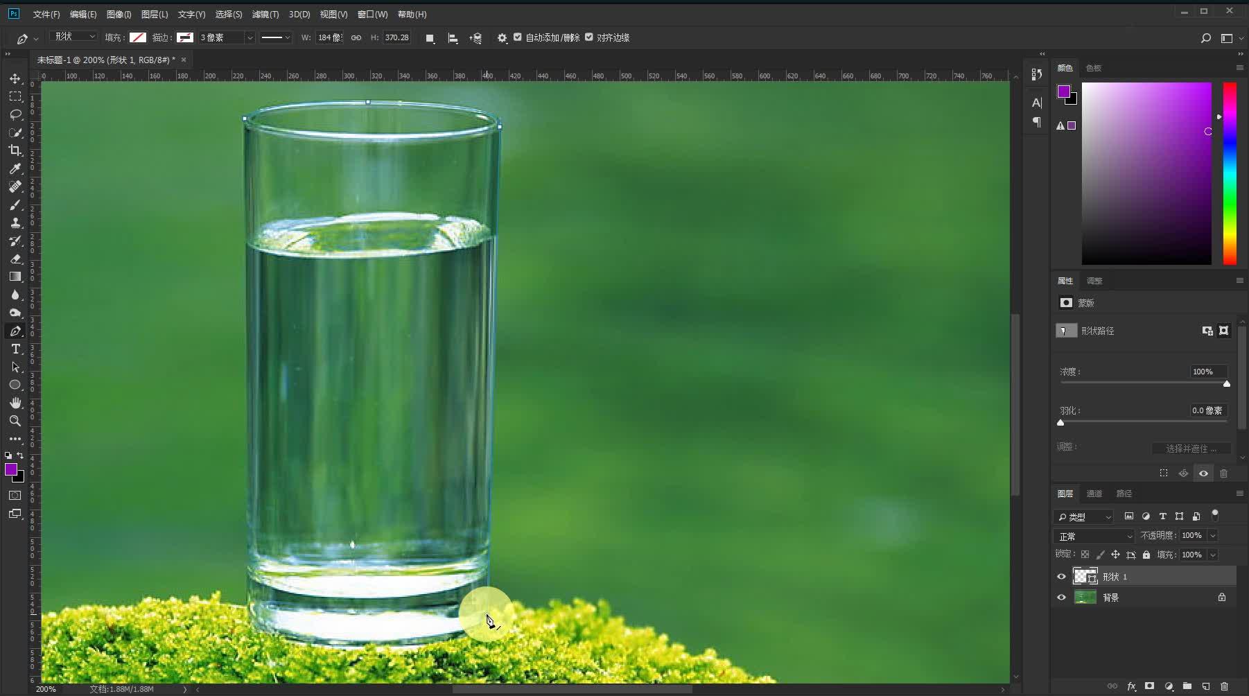 ps教程复杂背景抠图透明玻璃杯子-ps淘宝美工产品篇-淘宝美工.