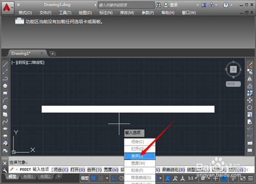 在CAD里合并节点与直线成为一条线?塑钢窗cad圆弧图片