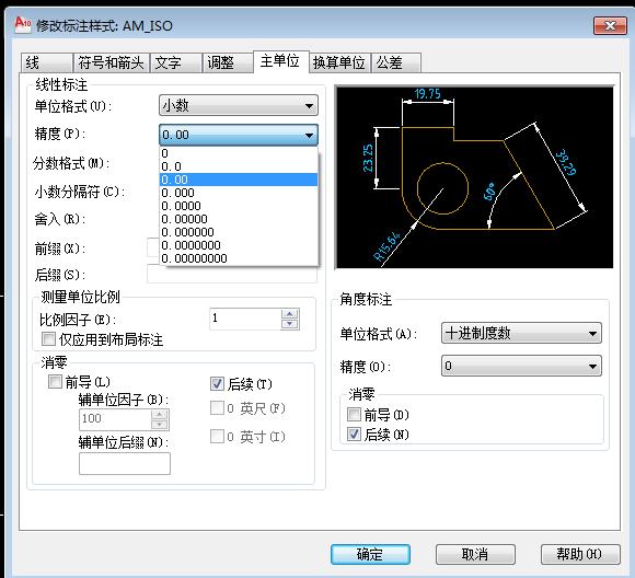 铁艺cad蓝图图纸是9坐标小数点,但是位数与现电脑花型cad图片