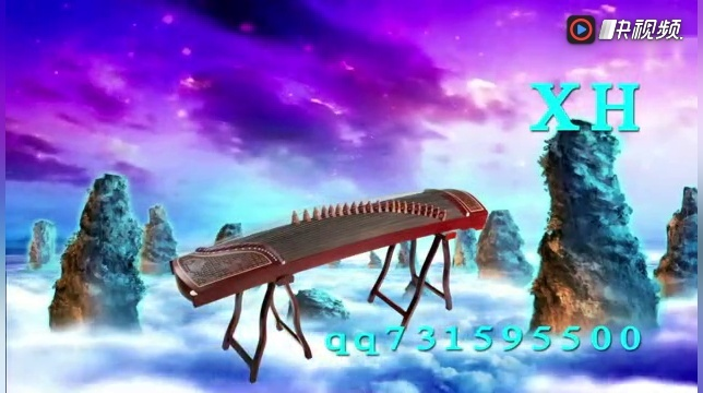 古典古筝演奏民乐古风古韵梦幻云层云雾仙境led大屏幕背景视频素材