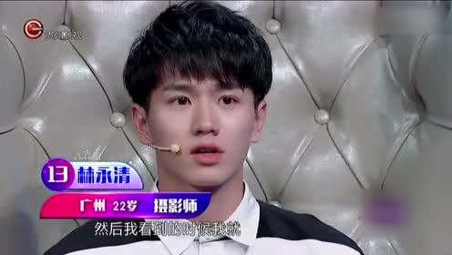刘新月希望自己的另一半可以成为自己的合伙人