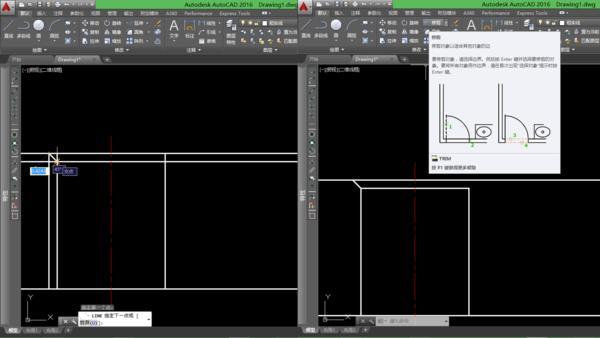cad倒角上有个通孔要求图纸0.3是图纸?意思中学平面图教学楼图片