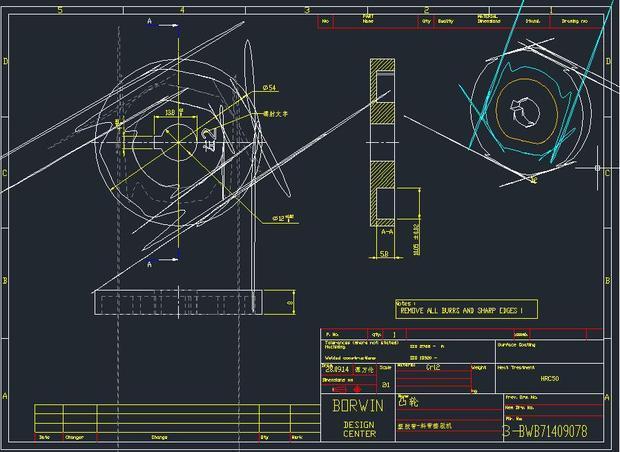 [CADv尺寸]PROE转成dxf尺寸后,用autocad201格式详图斗拱宋cad图片