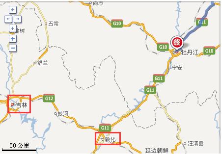 去黑龙江林口县走吉林敦化牡丹江共多少公里
