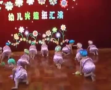 儿歌舞蹈我爱洗澡(2) 幼儿舞蹈体操动律操早教视频幼儿园舞蹈芭蕾.