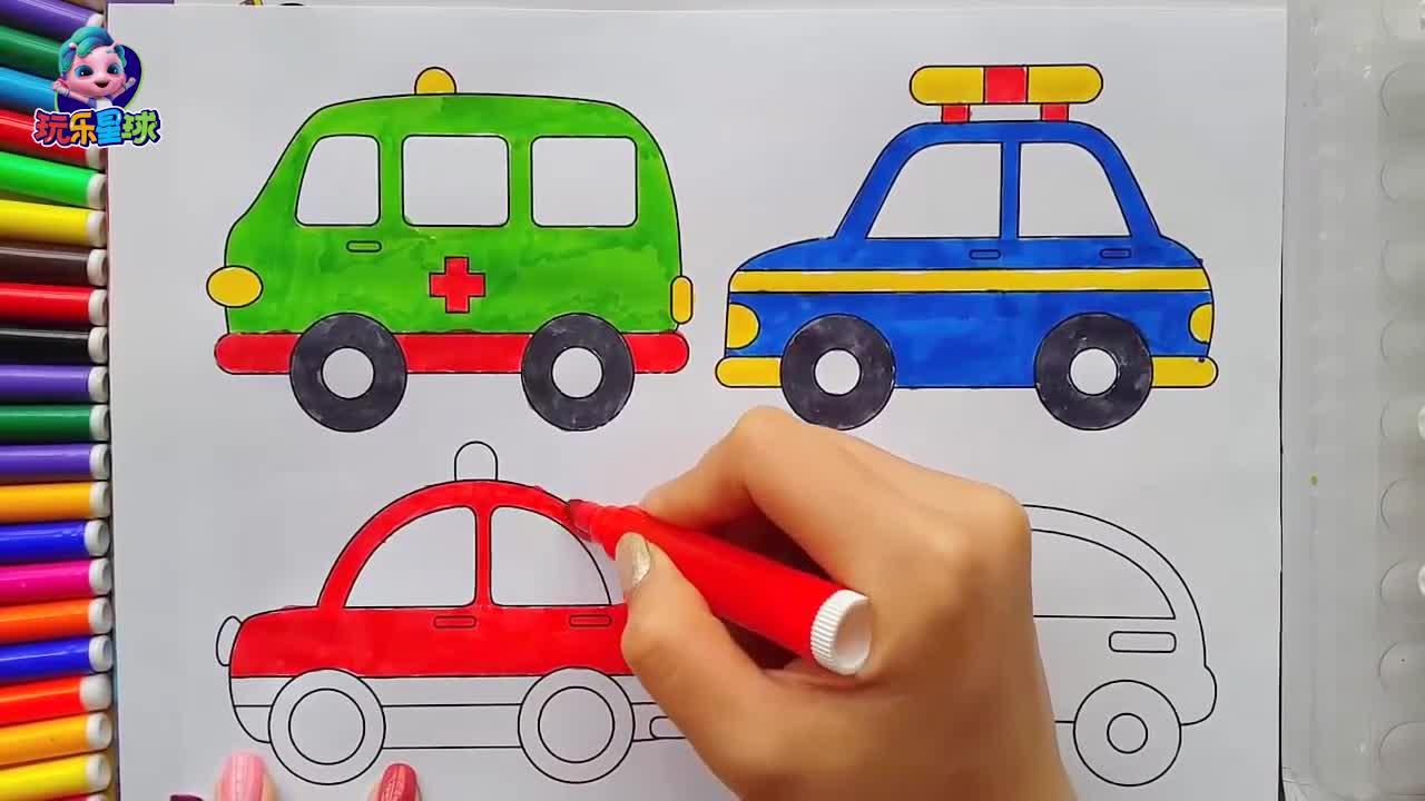 出租车 小轿车 少儿简笔画之填色 认识汽车学习颜色