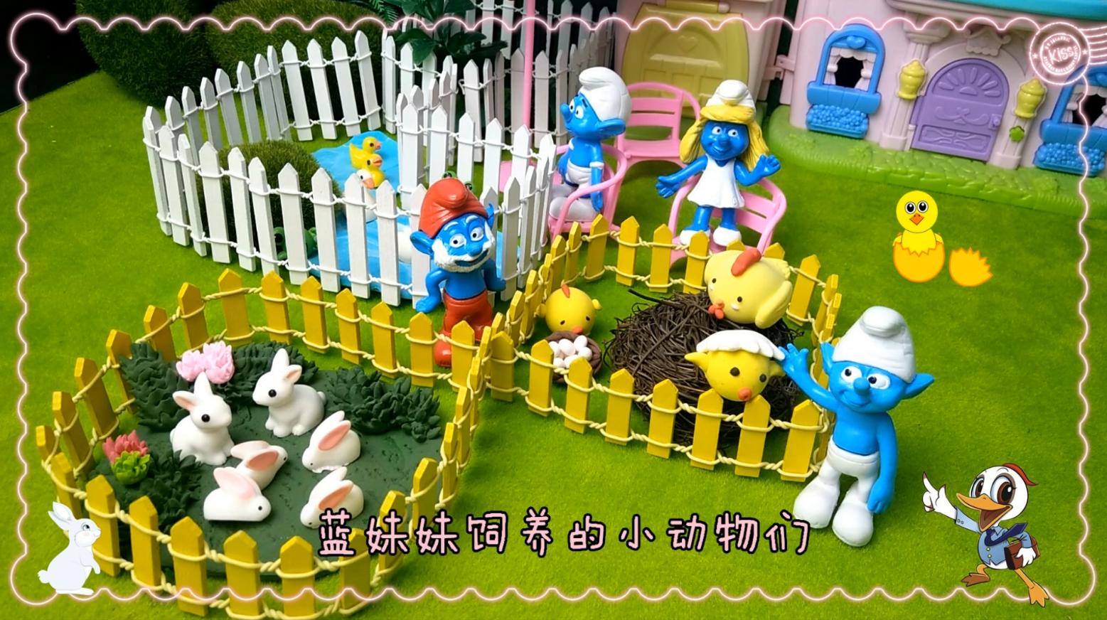 蓝妹妹饲养的小动物们亲子故事 幼儿园手工彩泥