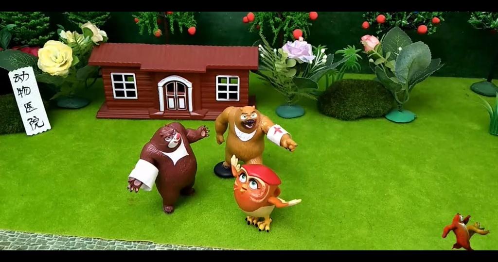 熊出没森林动物医院玩具故事