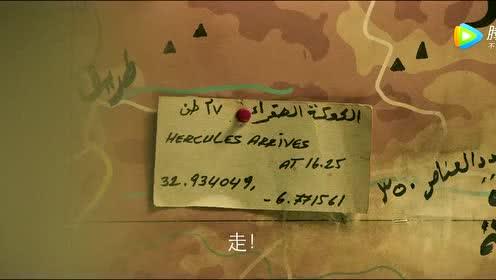 《红海行动》突击队以8敌150 人质营火爆大战