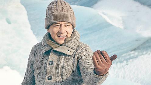 成龙、李治廷一时兴起 冰岛雪山对打