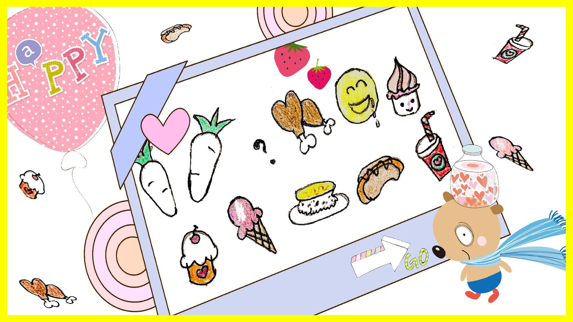 手帐简笔画美食 儿童创意绘画diy 亲子教育 粉红猪小妹小伶玩具.
