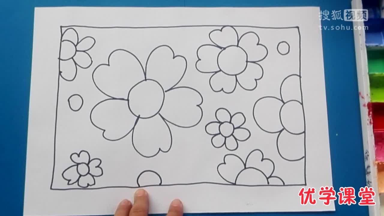 水粉画7 心形花瓣的练习 怎样学儿童画 水粉画 简笔画 儿童画涂色