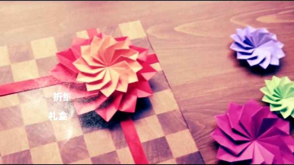 纸在乎你 手工折纸大全 礼品盒装饰花朵折纸视频教程分享