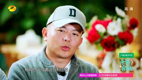 王珂被网友在微博质问:你怎么还让刘涛工作?