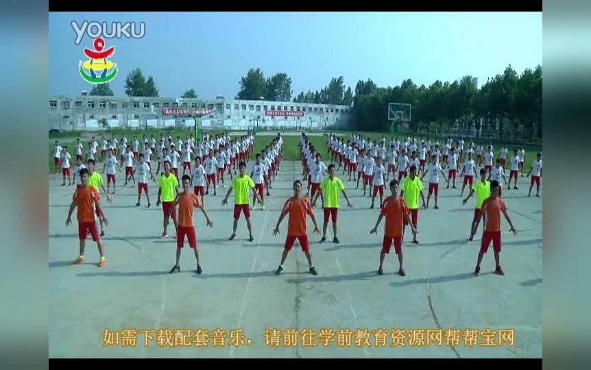 大班幼儿园中班早操舞蹈律动视频亚太之歌