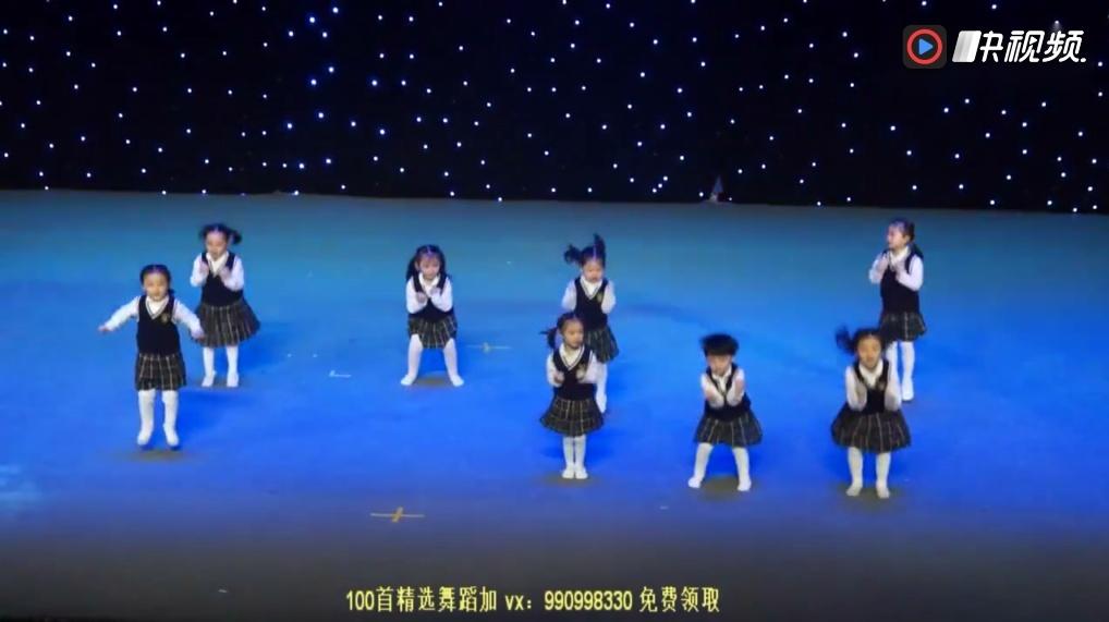 幼儿舞蹈视频大全最新舞蹈2018《hi_我的梦》新天际卡玛国际幼稚园