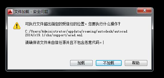CAD2014打开时显示出错~回事?cad的栅栏图片