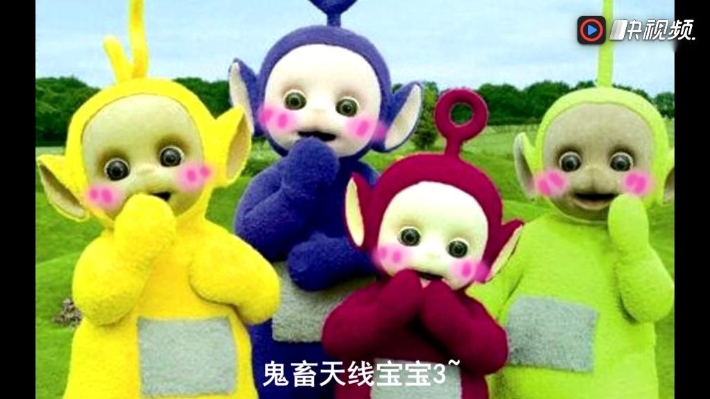 【rs小毒】鬼畜天线宝宝3更新后如何与基友愉快的玩耍