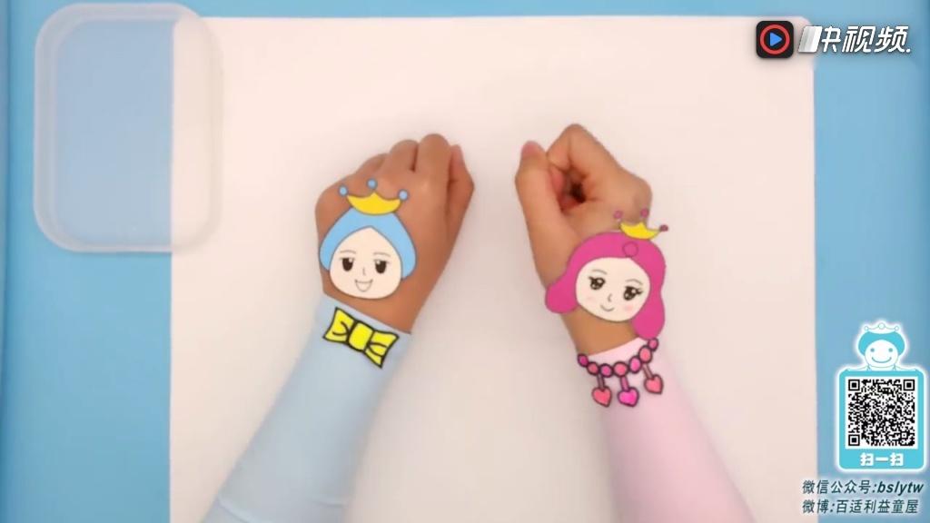 小熊布迷的朋友哔卜 动漫形象卡通画儿童画简笔画亲子益智游戏涂鸦学