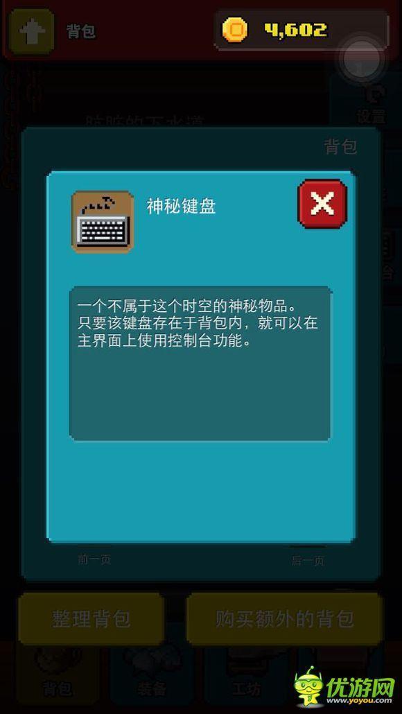 屏幕物语控制台巫师5splus手机小米失灵图片