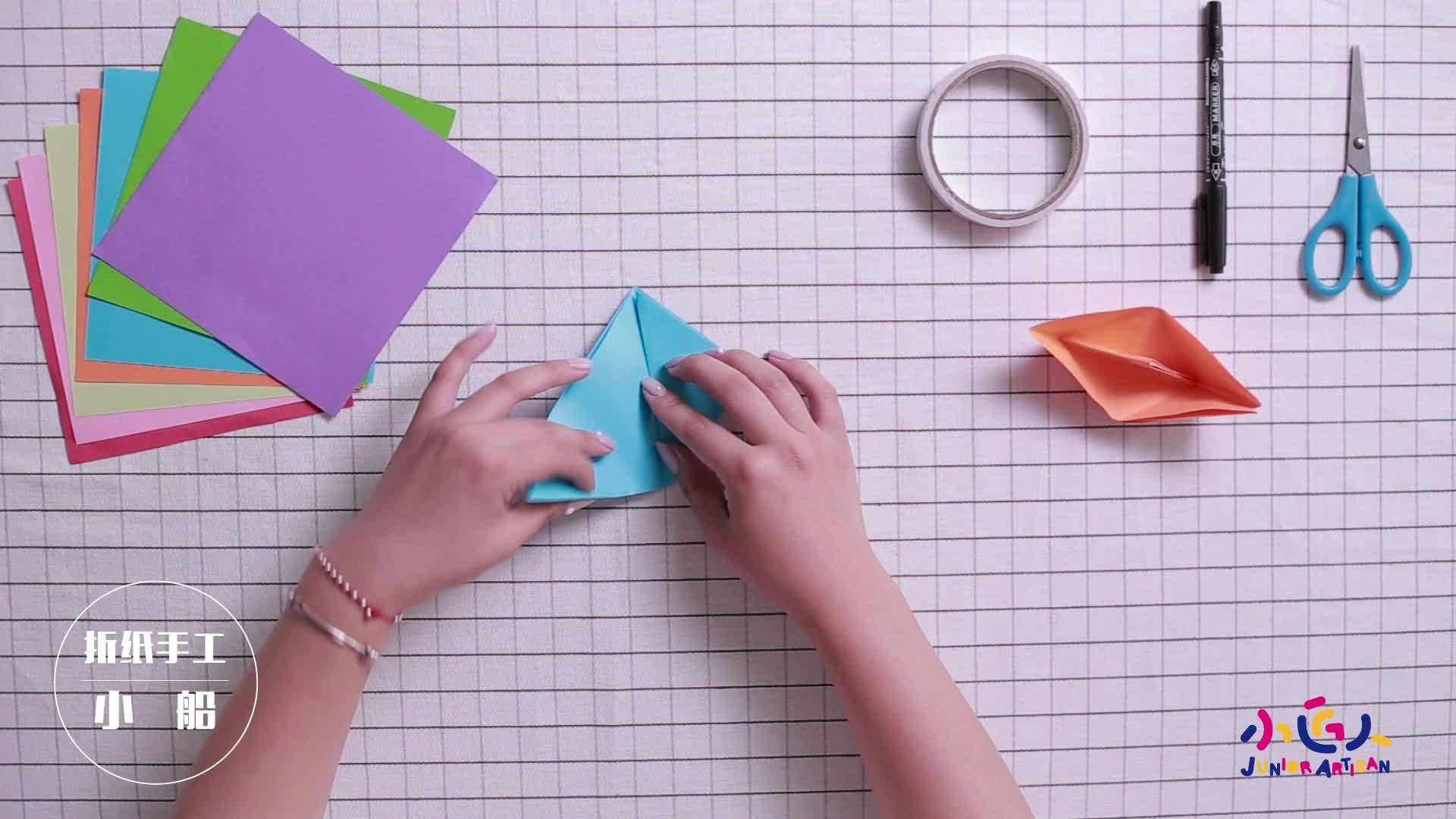 手工折纸船大全 折纸船的方法视频 教你如何折纸小船