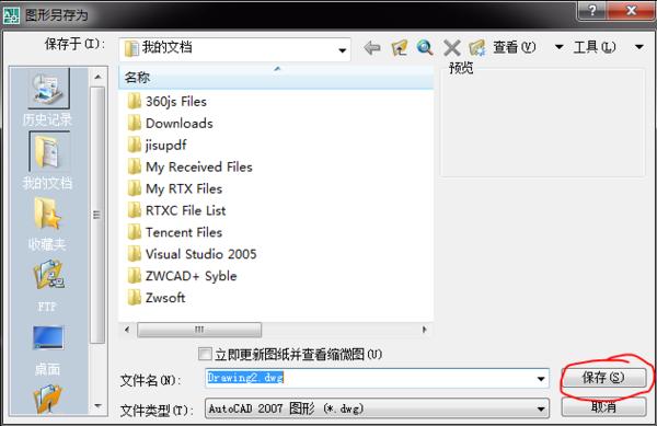 CAD出错/保存文件时定义写入,不了添加cad怎么自解决中图案关闭图片