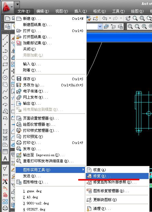 dxf文件cad打不开,具体情况如图,很重要,v文件等cad删除取消的怎么选中多余虚线图片