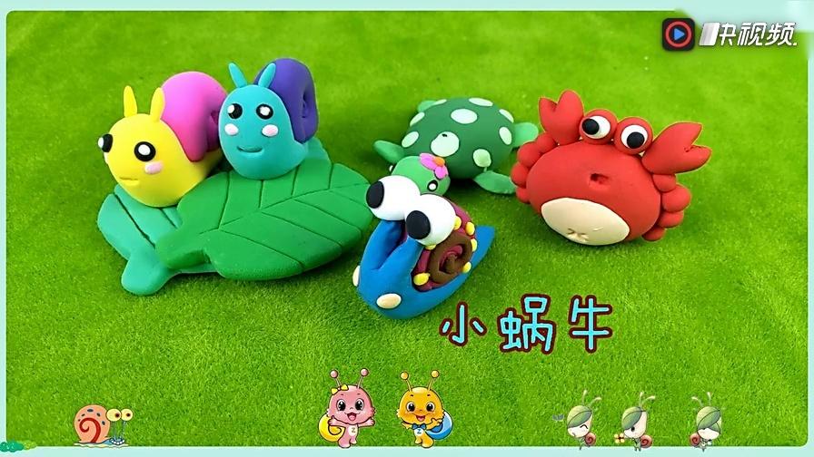 幼儿园彩泥制作彩色小蜗牛教程